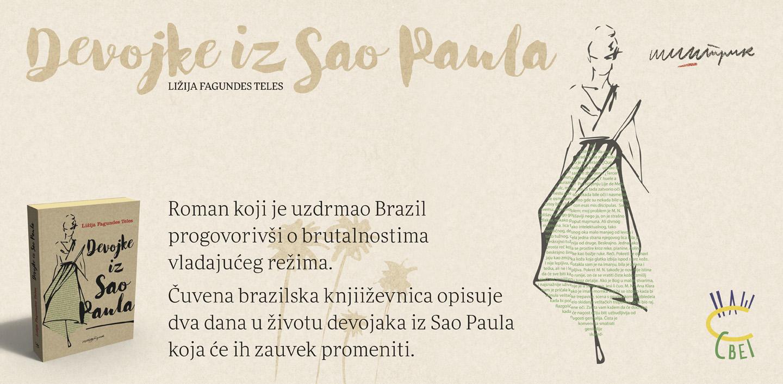 Devojke iz Sao Paula