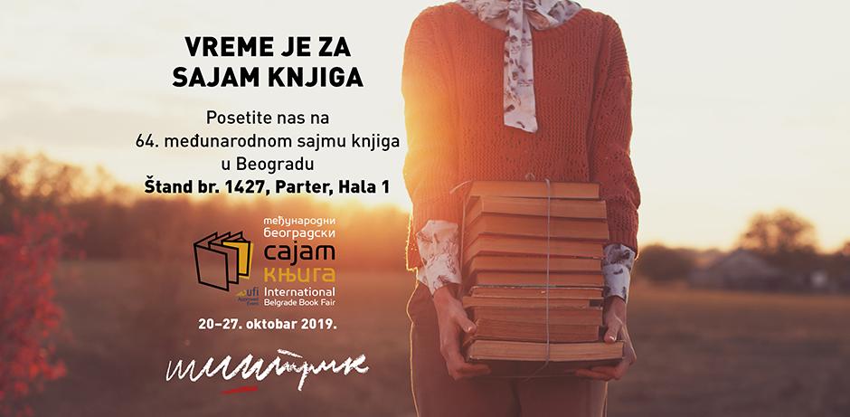 ŠTRIK na 64. međunarodnom sajmu knjiga u Beogradu